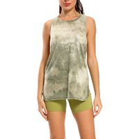Camis tie dye printed sports vest women's fast dry running loose Yoga Top fitness vest