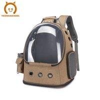 Parti Pet Tai Kong Mao рюкзак моды прозрачный дышащий Bao собака пакет сумка складные кошки кровати мебель