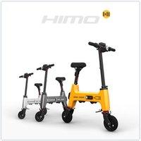 [أي ضريبة] himo h1 mini ebike h1 سكوتر الكهربائية 12 بوصة 180 واط 36 فولت 7.5ah بطارية ليثيوم قابلة للطي دراجة كهربائية