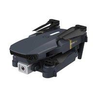 السفر في الهواء الطلق صورة نقل البسيطة المحمولة طوي طوي كاميرا مزدوجة 4K HD مفتاح واحد عودة المبتدئين وضع الطائر بدون طيار WIFI