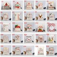 크리스마스 시리즈 선물 포장 저장 가방 색상 인쇄 귀여운 만화 사과 사과 선물 가방 29 디자인 50 * 70cm