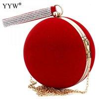 Yyw уникальный vee weet-на леди сумка красный сцепление сумка сферические вечерние сумки маленький кошелек цепь плеча bolsos mujer
