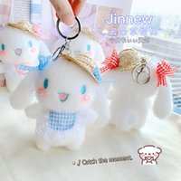 Jinnewyunduo chapéu de palha coelho penhasco chaveiro pingente de 5 polegadas máquina de boneca requintado pingente de desenhos animados