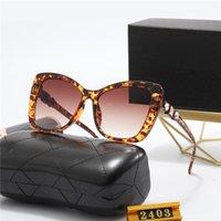 2021 Designer Square Sunglasses Men Women Vintage Shades Driving Polarized Male Sun Glasses Fashion Metal Plank Eyewear with box