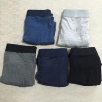 5 Cores Homens Underwear Vibe Moderno Fit / Ultra Boxer Confortável Underwear Homens Boxer, 95% Viscose, 5% Spandex ~ (North American Size) S, M, L, XL e 2XL
