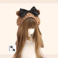 Party Masks Japanese Kawaii Young Girl Camel Bear Ear Bowknot Warm Woolen Hat Sweet Lolita Handmade Winter Lovely Muff Knitted Cap