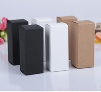 Brown Paper Box Lipstick Perfume Cosmetic Nail Polish Gifts Packaging Boxes For Wedding Birthday Gift Lipsticks Bottle Package Cases SN2498
