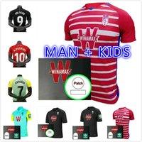 الرجال + الاطفال 2021 غرناطة لكرة القدم الفانيلة 20 21 الصفحة الرئيسية الثالثة Soldado Herrera Antonio Puertas Shirts