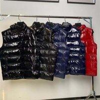 2021 New mans winter down feather Vest Brand Jeans Vests Men Slim Fit Sleeveless Jacket Plus Size XXXL Waistcoat Man Coat