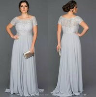 Silver Plus Size Lace Mother Of The Bride Dresses With Short Sleeves Bateau Neck Wedding Guest Dress Floor Length Evening Gowns Custom