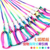 Step-on Line Reinforced Colorful Chest And Back Pet Hand Holding Rope 1.0cm Bandlet Rainbow Color Dog Leash Collars & Leashes