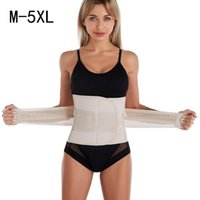 Women's Shapers Adjustable Abdominal Waist Trainer For Women Postpartum Belly Band Support Work Out Sport Body Shaping Cinchers Shapewear