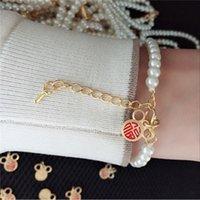 Charm Bracelets Imitation Freshwater Pearl Bracelet Fu Series Jewelry For Women 2021 Trend Boho Wedding Fashion Accessories Gift To Girlfrie