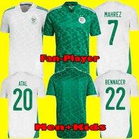 Hayranlar oyuncu versiyonu Cezayir 2021 ev uzakta futbol formaları Mahrez Feghouli Bennacer Atal 21 22 Cezayir Futbol Takım Gömlek Erkekler + Çocuklar Maillot de Foot Setleri