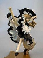 Anime Aniplex Touhou مشروع Kirisame Marisa PVC عمل الشكل لعبة نموذج دمية لعبة مثير فتاة أرقام مجموعة اللعب دمية هدايا Y0726