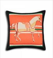 البرتقال سلسلة وسادة يغطي الخيول الزهور طباعة وسادة القضية غطاء للكرسي كرسي أريكة الديكور سكوير وسادات EEB5579