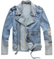 2021 Mens Designer Giacche Moda Uomini Donne Denim Casual Hip Hop Jean Coat Manica lunga Abbigliamento da esterno Jacke
