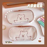 W&G Canvas School Pencil Storage Bag Pouch Large-capacity Zipper Cute Case Organizer Kawaii Stationery For Kid Bags