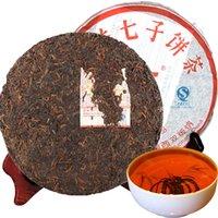 Ventas calientes 357g China Yunnan Madura Pu'er Tea Cake Menghai Dayi Classic 7572 Puer Shu Tea Cocida Puerh