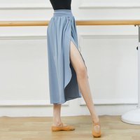 Stage Wear Adult High Split Belly Ballet Dance Chiffon Wide Leg Pants Skirt Trousers Costume For Women Dancing Clothes Dancer Clothing