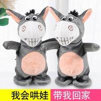 Animales de peluche peluche AnimalsTalking Donkey coaxed Bebé para cantar, caminar, pequeño burro, tiktok y regalo de la jitter.1d7bgy5l