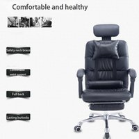 Lying Household Chair Arrival Racing Synthetic Leather Gaming Internet Cafes WCG Computer Comfort Living Room Furniture