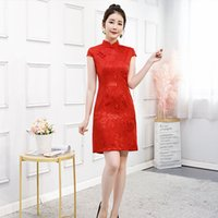 Luxury Casual Dresses Cheongsam Toast 2021 Red Short Improved Girl Slim Fit Fashion Welcome Lady Drs