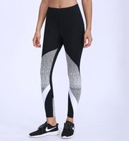 Women's leggings yoga fitness pants high waist stretch quick-drying sports running tights trousers