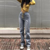Women's Jeans Vintage High Waist American Retro Light Blue Loose Straight Wide Leg Pants Slim Denim Long Trousers Women
