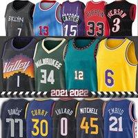 Devin 1 Booker Basketbol Formaları Giannis 34 Antetokounmpo JA 12 Morant 6 LBJ Joel 21 Embiid Damian Köri 0 Lillard 30 Stephen Vince 15 Carter 13 Sertleştirilmiş Erving Formalar
