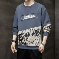 Hoodies iFashion Herbst Langarm T-Shirt Guochao Pullover Herren Rundhals T-Shirt Base Mantel Chaozhou Marke Frühling und Tragen