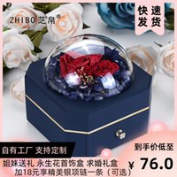 Valentines Day Preserved Fresh Flower Rose Bear Gift Box Preserved Fresh Flower Necklace Gift Box Ring Box Glass Cover Lipstick Gift