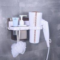 Wall Mounted Bathroom Organizer Hair Dryer Holder Storage Toiletries Household Items Hairdryer Rack Strong Sucker Shelf 1927 V2