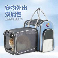 New expansion bag Oxford cloth breathable pet backpack portable cat Backpack