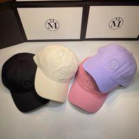 2021 디자이너 Drew House Smiley 스타일 여름 모자 조수 캐주얼 힙합 야구 모자 유행 면화 모자 7 색