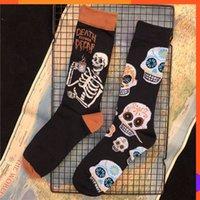 Adult Crew Cotton Socks Death Drinking Skull Skulls Skeleton Bone Bones Innch Official Original Design Street Fashion Sox
