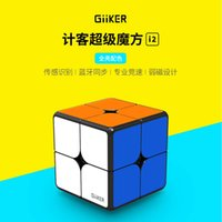 Jike super magic II I2 intelligent Bluetooth app teaching decompress children's racing magnetic Rubik's cube toys