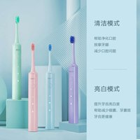 Bayer electric toothbrush rechargeable sound wave automatic couple suit adult young men and girls soft hair x3