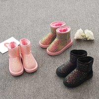 Elbette yeterince, birçok yeni sonbahar ve kış çocuk kar botları, sıcak kızların botları, Koreli kızların kısa botları, payetli kızlar 'var.
