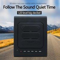 Two Way Wireless Intercom Loudspeaker Walkie Talkie Speakers Sound Radio For Restaurant School