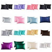 Singe 20 * 26 polegadas de cetim pillowcase home multicolorido faixa de descanso de seda caixa dupla envelope
