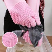 قفازات غسل الصحون سيليكون قفازات غسل المطاط السحرية قفازات تنظيف غسل قابلة لإعادة الاستخدام للمطبخ والحمام والحيوانات الأليفة والسيارة (الوردي) 201021