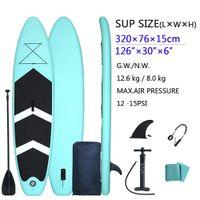 320x76x15cm Surfboard надувной надувной Sust Вспомогательная доска весла с регулируемым веслом, ISUP, исследующий рюкзак Paddleboard, поводка, насос высокого давления для взрослых