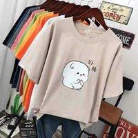 Summer women's short sleeve T-shirt women's cotton T loose top collar short sleeve bottomed shirt night market