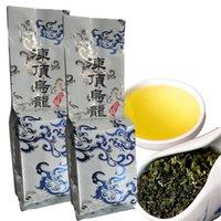 Comida verde 250g China Taiwán Premium Tieguanyin Oolong Beauty Tea High Mountains Destacados Leche Tikuanyin Oolong Té Té Guan Yin Té Verde