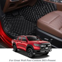 Car Styling PU Leather Floor Mat For Great Wall Poer Connon 2021-Present Auto Foot Carpet Warterproof Cover Internal Accessories