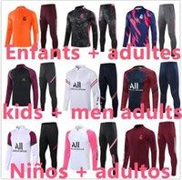 20 21 رجل كرة قدم رياضية دعوى لكرة القدم 2021 أطفال + الرجال التدريب survetement القدم chandal tuta الركض