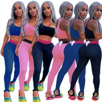 Designer Women Tracksuits Yoga Boxing Running Sports Slim Cotton Outfits Joggers Suits Sleeveless Tank Tops Leggings Spring Fall Summer Clothing Sweatsuits 5645