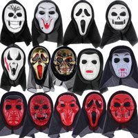 14 estilos máscara de horror máscara de halloween máscara de crack máscaras adulto face adulto retro festa máscaras hwd8935