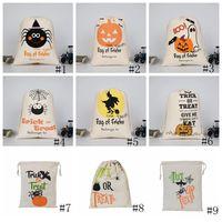 크리스마스 할로윈 사탕 가방 선물 자루 취급 또는 트릭 호박 인쇄 캔버스 가방 할로윈 파티 축제 Drawstring 가방